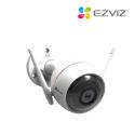 CS-CV310-A0-1B2WFR(4mm)