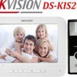 DS-KIS204