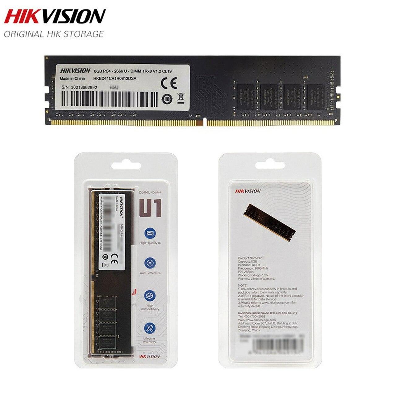 U1-4GB-DDR4